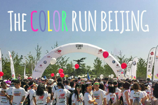 The Color Run 2015 Fengtai, Beijing - Shine!